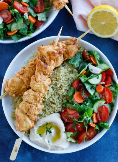Shish Tawook, (شيش طاووق) recipe